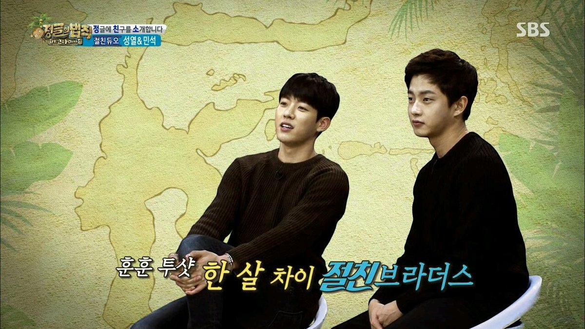 """Sungyeol de INFINITE y Kim Minsuk mostraron lo cercanos que son en """"Laws of the Jungle"""""""